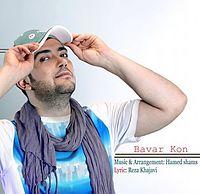 Hamed Shams - Bavar Kon [NaSle3MuSiC].jpg