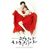 06. Love Fiction.mp3