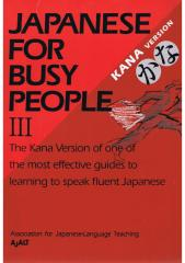 japanese for busy people III.pdf
