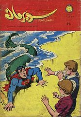 superman490.cbr