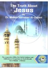 the truth about JESUS .pdf