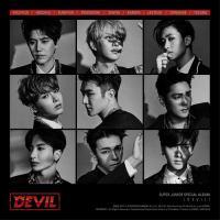 Super Junior - We Can (KRY).mp3