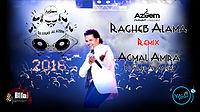 Ragheb Alama - Agmal Amira (Dj Firas Al Azem2016 Remix) راغب علامه - أجمل أميرة ريمكس.mp3