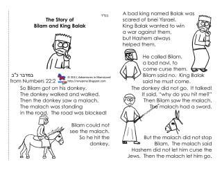 bilam and balak new ebook.pdf