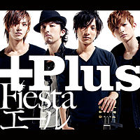 Fiesta - +Plus ( Full Size).mp3